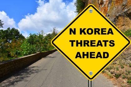 Северная Корея: Ким, чучхе и пицца