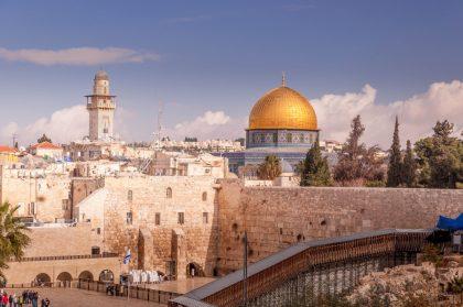 Израиль без барьеров и опасностей
