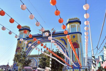 Севилья: апрельская ярмарка, коррида и фламенко