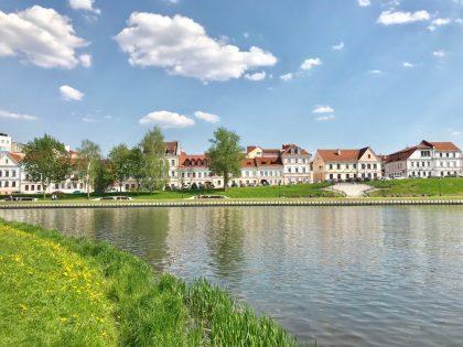 Что посмотреть и чем заняться в Минске этим летом