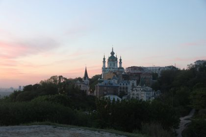 Что посмотреть и чем заняться в Киеве этим летом