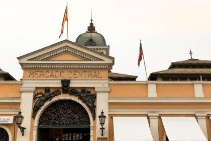 Рынки мира: центральный базар Сантьяго-де-Чили
