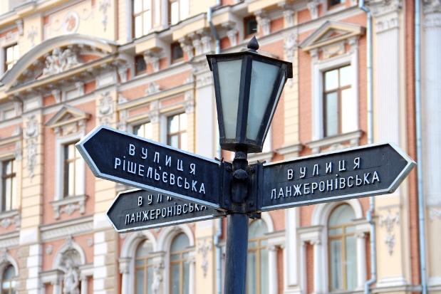 Город с характером: что посмотреть в Одессе