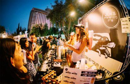 В Иерусалиме пройдет фестиваль пива