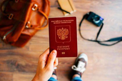 Загранпаспорт нового образца подорожал до 5000 рублей