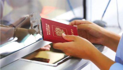 МФЦ маленьких городов начали выдавать загранпаспорта