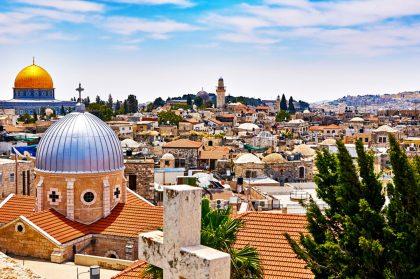 В Иерусалиме появилась скидочная карта для путешественников