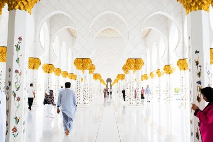 Саудовская Аравия начнет выдавать электронные визы