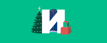 Как отмечают Рождество и Новый год в Италии