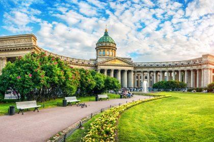 Объявили лучшие туристические маршруты России в этом году