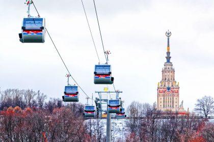 В Москве открыли канатную дорогу