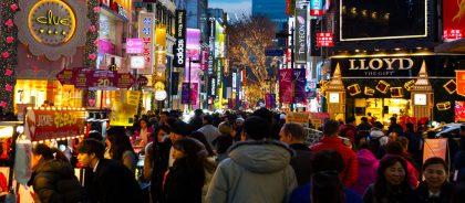 В январе в Южной Корее пройдет фестиваль шопинга