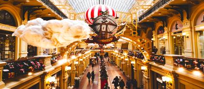 Британский таблоид включил Москву в топ-10 лучших направлений декабря
