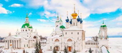 Lonely planet назвал Россию лучшим направлением для интровертов