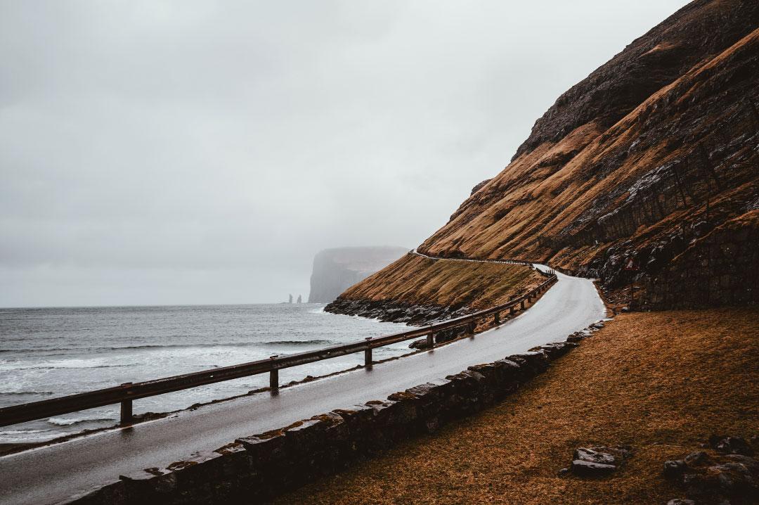 Где находятся фарерские острова