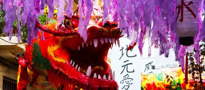 Мировые фестивали, на которые надо попасть в 2019 году