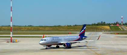 У «Аэрофлота» появились межрегиональные рейсы