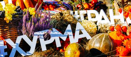 В Москве впервые пройдёт фестиваль «Крымская весна»