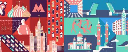 Москва или Питер — кто победит в «Игре Престольных»