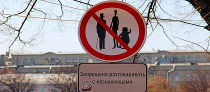 В Maps.me появился маршрут по булгаковской Москве