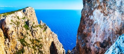 Греция предложила переехать на острова за деньги