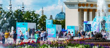 В Москве стартовал фестиваль уличной культуры «Ритм моего города»