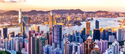 Отели Гонконга снижают цены