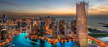 «Победа» открыла продажу билетов на рейс Москва—Дубай