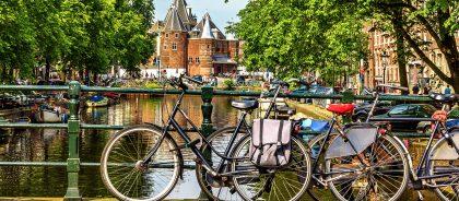 В Нидерландах открыли крупнейшую велопарковку в мире