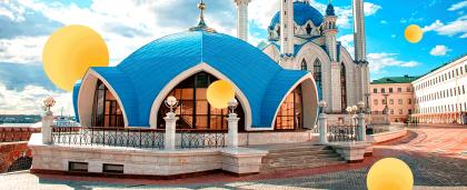 Командировка в Казань: мини-гид по городу