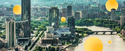 Командировка в Екатеринбург: мини-гид по городу