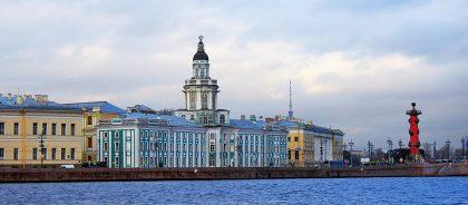 Иностранным туристам увеличат срок пребывания в России по электронной визе