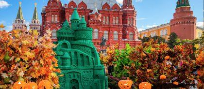 Фестиваль «Золотая осень» 2019 в Москве: тыквенные дома, сибирские рецепты, прогулки по эпохам