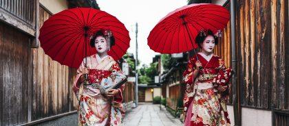 В Киото научат туристов правилам поведения