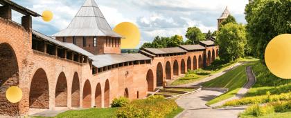 Командировка в Нижний Новгород: мини-гид по городу