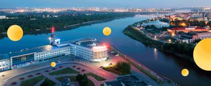 Командировка в Омск: мини-гид по городу