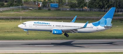 «Победа» повысит цены на вылеты из зарубежных аэропортов