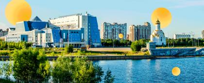 Командировка в Сургут: мини-гид по городу