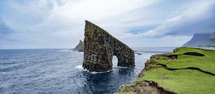 На Фарерские острова приглашают 100 волонтеров