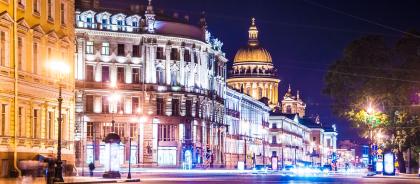 Российская улица попала в список самых красивых в мире