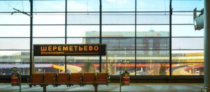 Терминал C аэропорта Шереметьево принял первых пассажиров