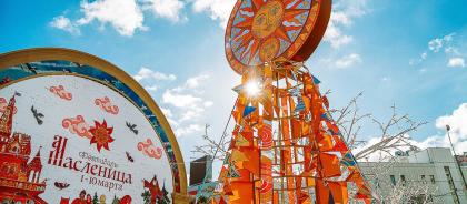 В столице проходит фестиваль «Московская Масленица»