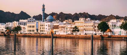 Семь вещей, которые не стоит делать в Омане