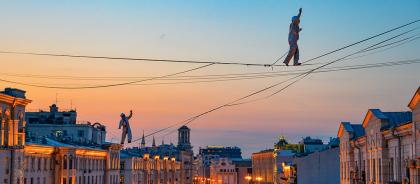 Москва музейная: куда пойти и чем заняться в День города 2020