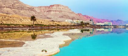 Мёртвое море — отдых, фото и описание