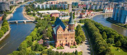 В Калининградской области введут курортный сбор