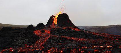 Самый необычный лот: в Исландии продают вулкан