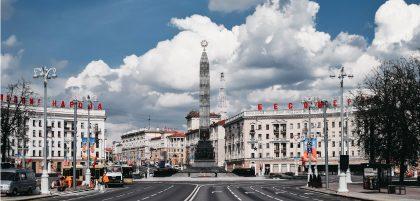 Беларусь смягчает требования для привитых путешественников